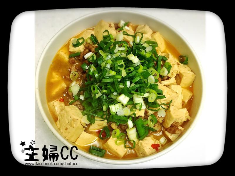 《一菜開飯》魚香豆腐