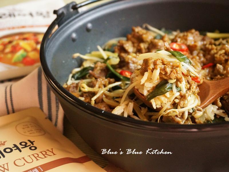 韓式咖哩牛肉鍋飯[咖哩女王]
