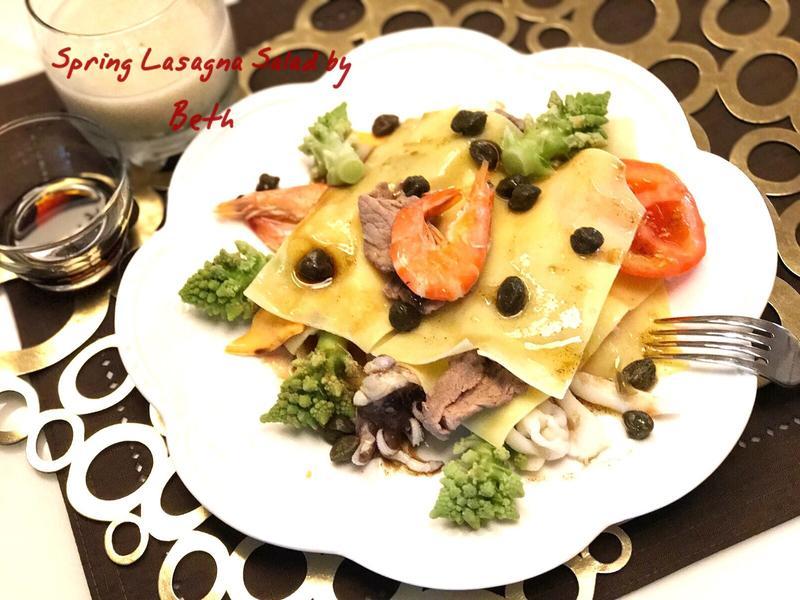 千層麵海鮮蔬菜沙拉