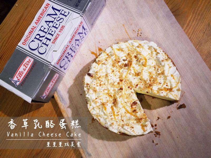 香草乳酪蛋糕(7吋)