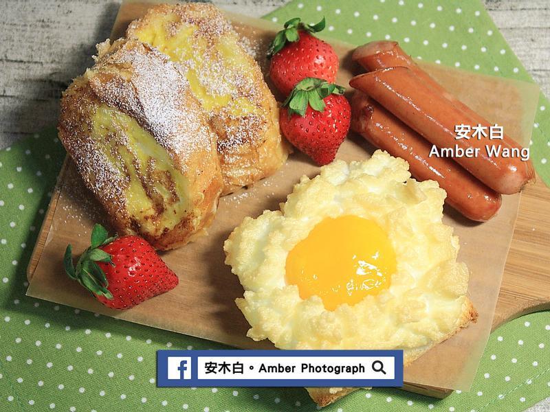 雲朵蛋早午餐(有影音食譜)