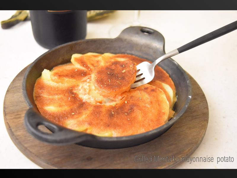 奶油明太子烤馬鈴薯(附自製蛋黃醬做法)
