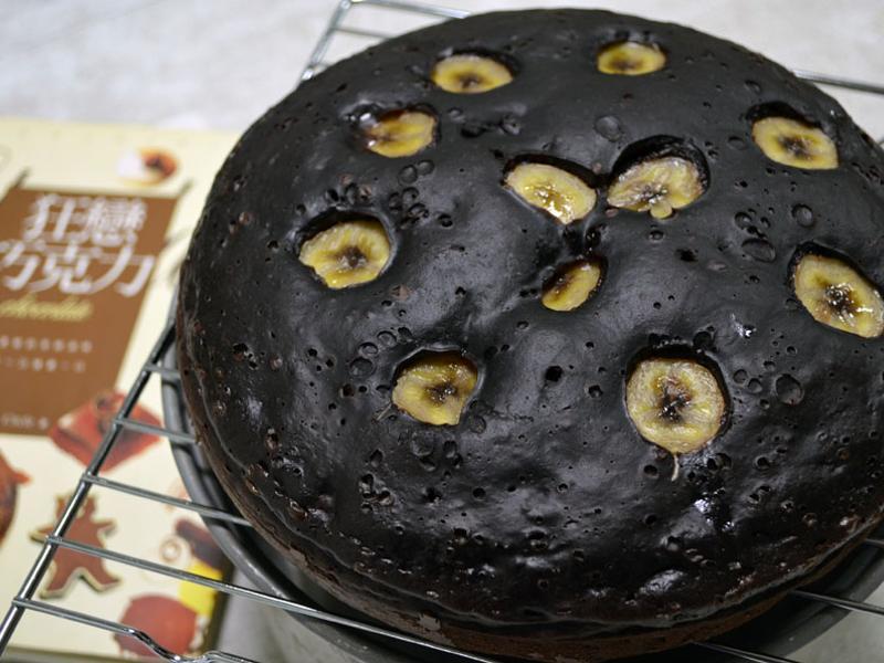 巧克力香蕉核桃蛋糕(電子鍋)*Oly