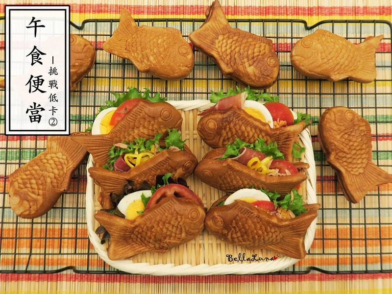 鯛魚燒三明治【午食便當】
