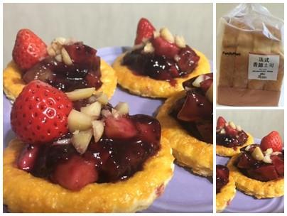 莓果吐司塔