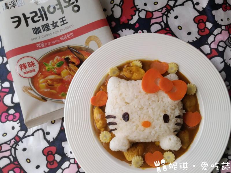 【咖哩女王】Kitty造型咖哩雞肉飯