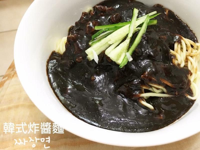 韓國炸醬麵·韓式炸醬麵