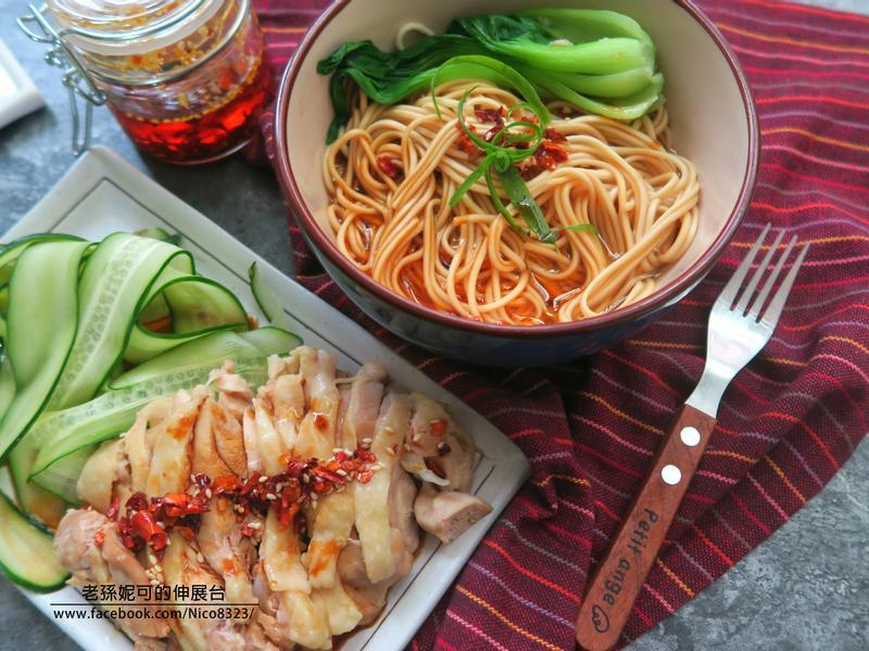 椒香乾拌麵&涼拌黃瓜口水雞(自製辣椒油)
