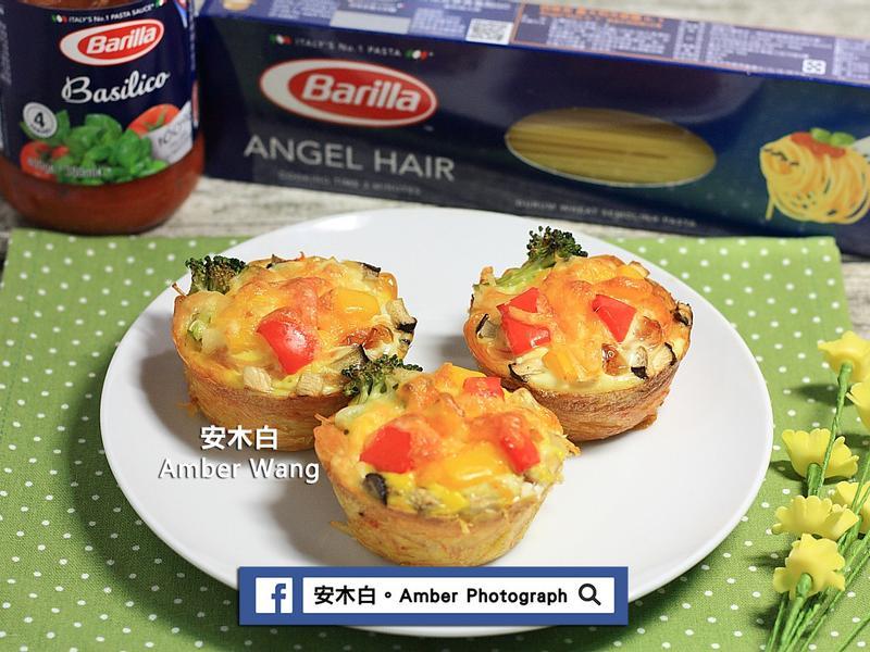 蔬食鹹派【百味來私房美味】