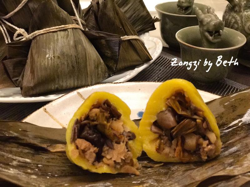 薑黃素粿粽