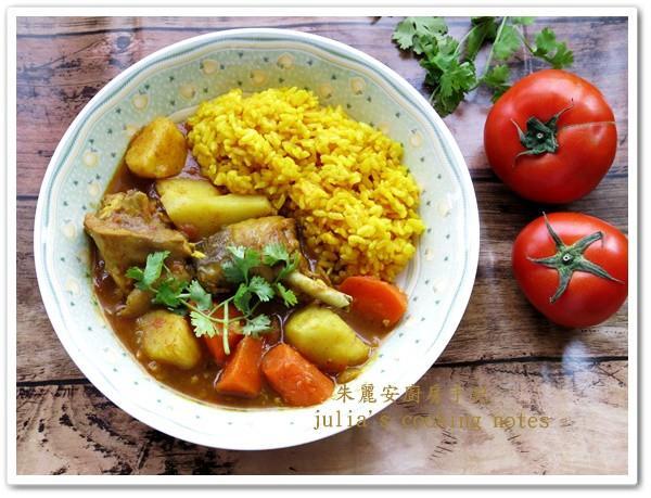 [番茄薑黃咖哩雞]簡易家常菜