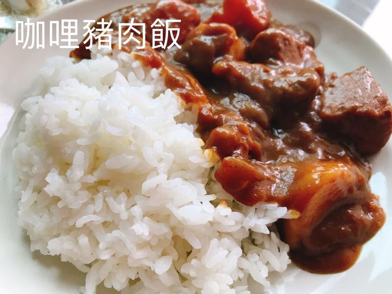 咖哩豬肉飯