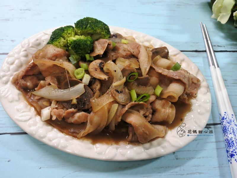 黑胡椒蘑菇五花肉片