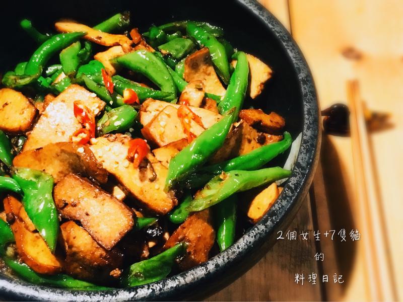 丁香豆乾糯米椒【10分鐘下酒菜】