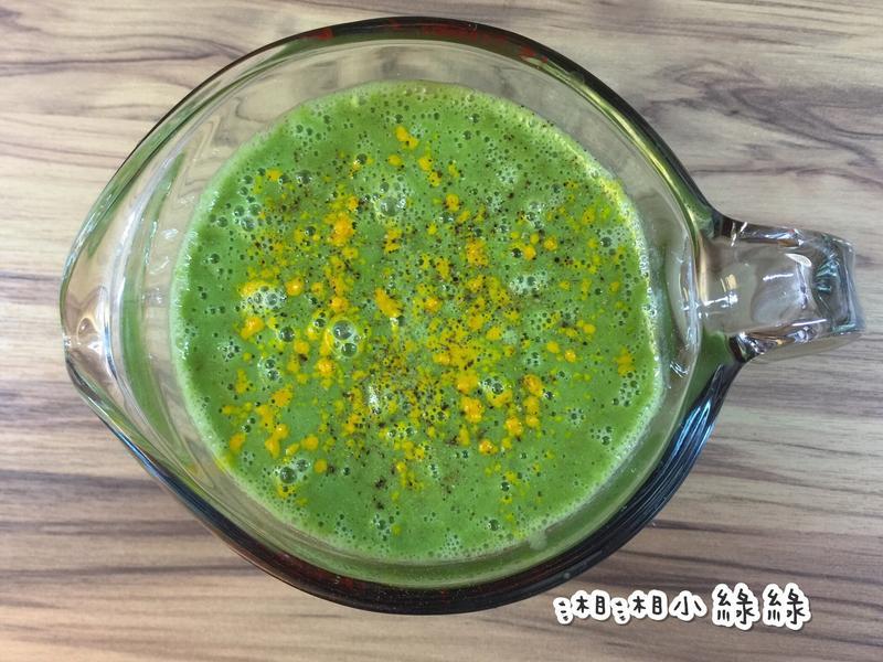分層綠拿鐵/素食