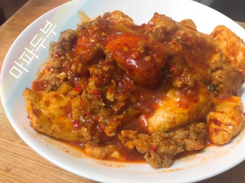 🇰🇷 ❤︎ 韓風麻婆豆腐 ❤︎ 🥘