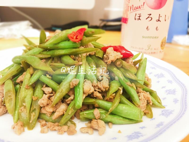 [簡單便當菜]四季豆炒肉
