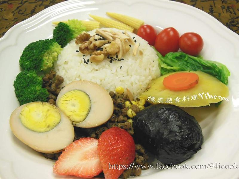 ♥憶柔蔬食♥五行套餐