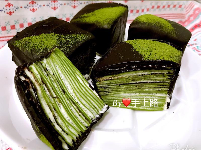 🍵巧克力抹茶千層蛋糕🍵《免烤箱》
