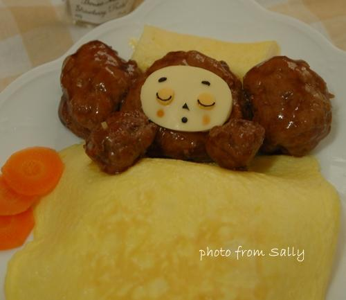 芝司樂-大耳猴起司日式漢堡肉排