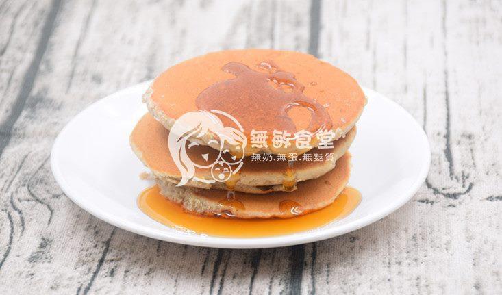 無奶無蛋無麵粉米鬆餅(Pancake)