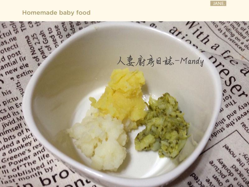 副食品-黃金高湯泥(7M~9M)