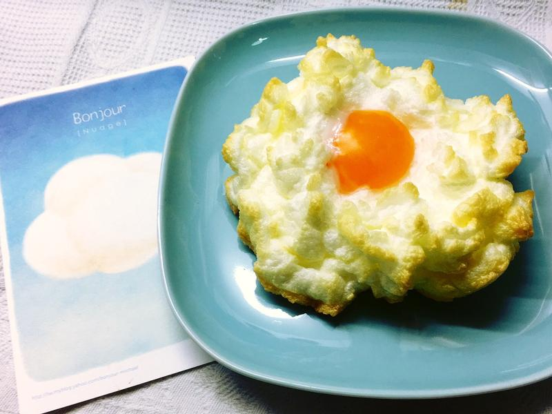 白雲太陽蛋