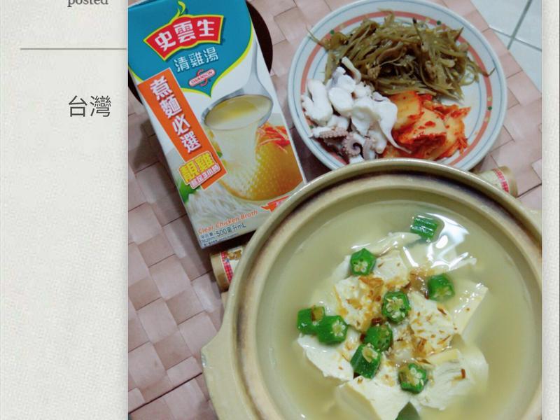 史雲生清雞湯煲板豆腐