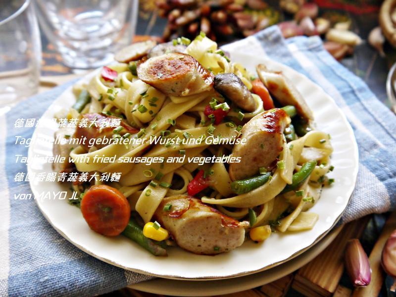 德國煙腸菜蔬義大利麵