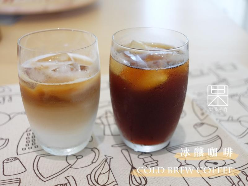 冰釀/冷泡咖啡(濃縮版)