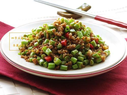 [四季豆蘿蔔乾炒肉末]簡易家常菜