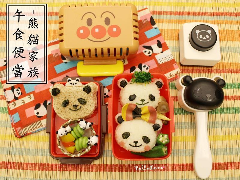 手作熊貓飯糰便當【午食便當】