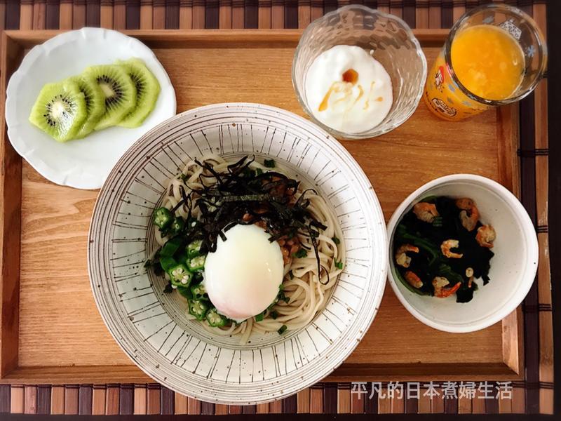 日本朝食之納豆烏冬