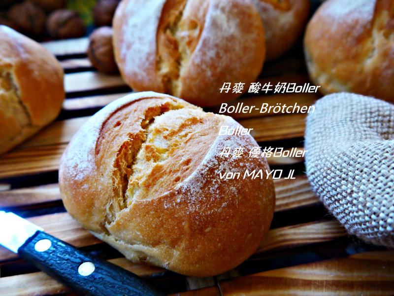 丹麥 酸牛奶Boller