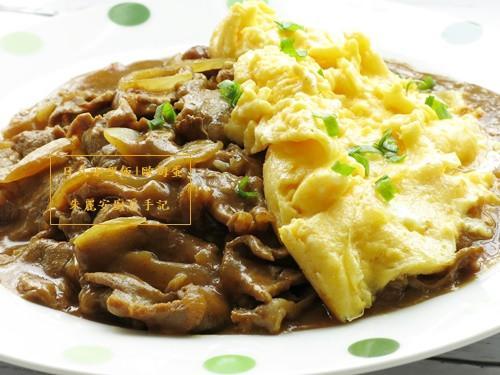[日式咖哩牛肉燴飯+歐姆蛋]簡易親子料理