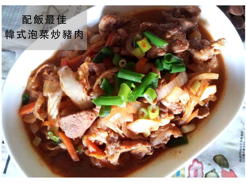 配飯最佳-韓式泡菜炒豬肉