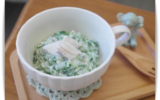 寶寶副食品「鱸魚蔬菜粥」好鮮味 ♪