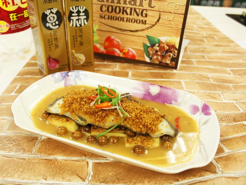 豆酥香蒸家鄉魚(年年有餘)