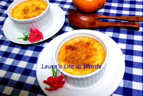 焦糖烤布蕾Crème brûlée