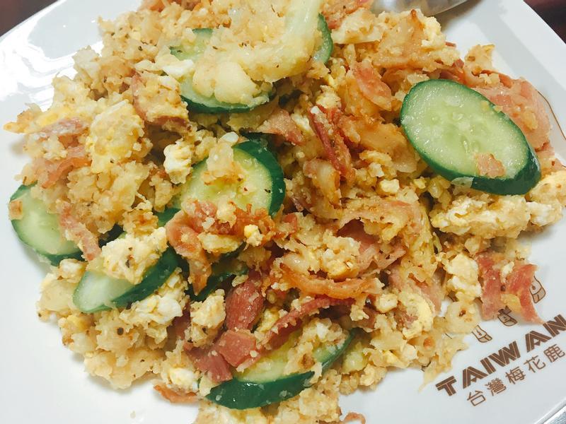 [生酮。低碳]花椰菜(偽)炒飯