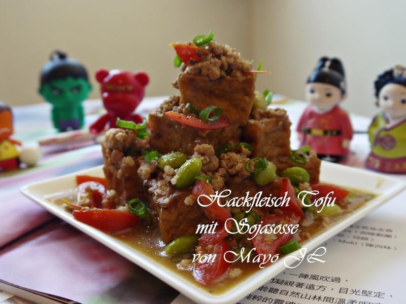 絞肉燒油豆腐