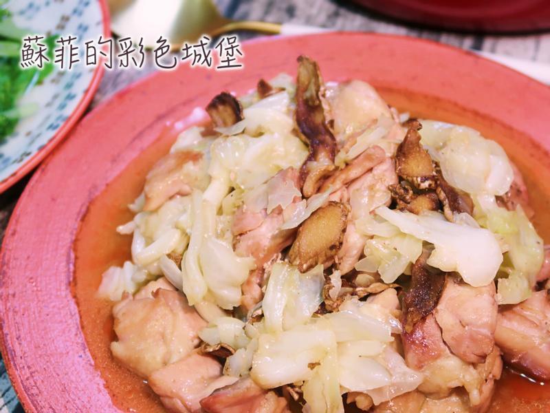 茶油香煎嫩雞高麗菜