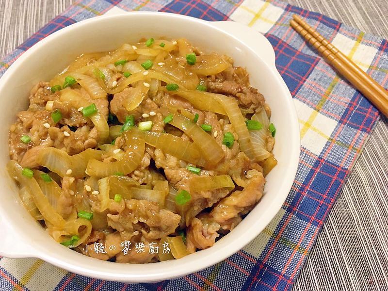 照燒洋蔥炒肉片 【10分鐘快速料理】