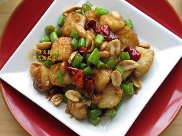 [四季豆宮保鯛魚丁]簡易家常菜