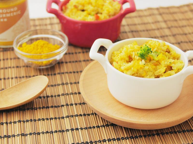薑黃蔬菜炒飯