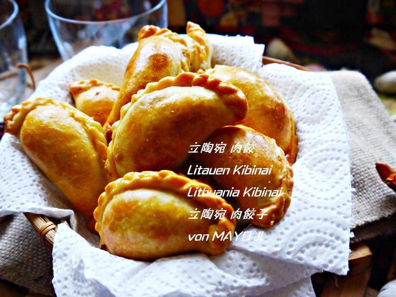 立陶宛 肉餃