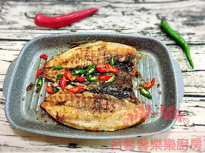 燒烤虱目魚(水波爐料理)