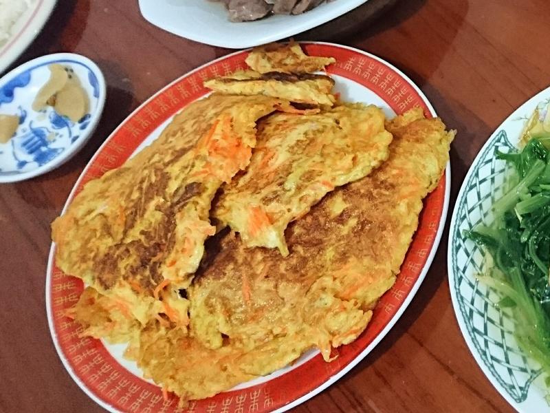✨紅蘿蔔蛋✨
