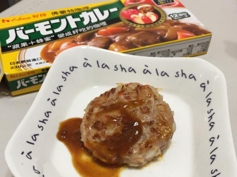 咖哩醬燒豬肉漢堡排