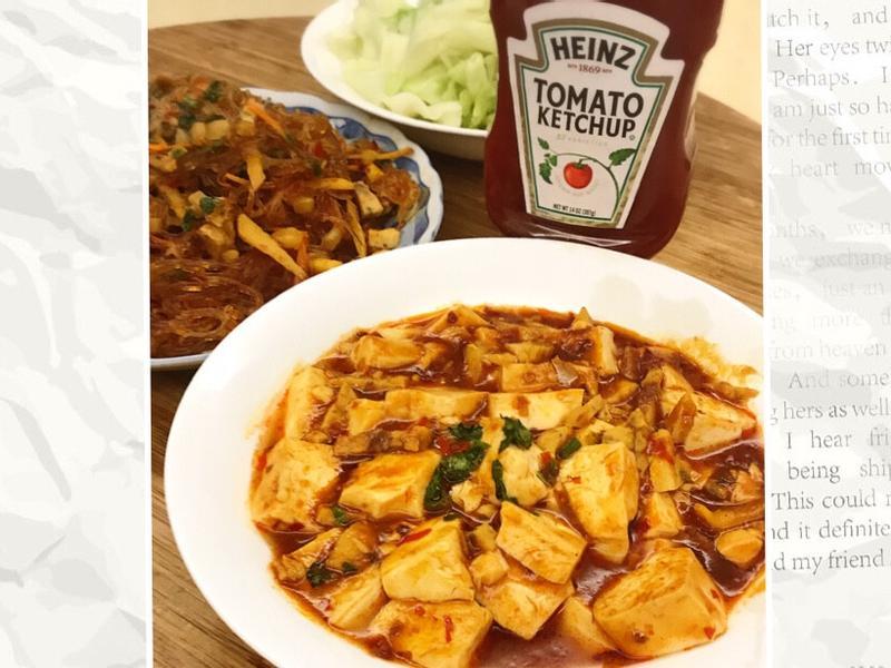 素食版🉑️三步驟超簡單麻婆豆腐👌🏻